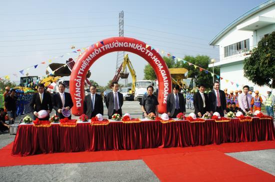 Dự án nhà máy nước thải TP. Hồ Chí Minh (giai đoạn 2)